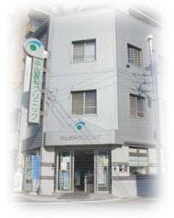 医療法人杏生会 平山眼科クリニックのホームページへようこそ